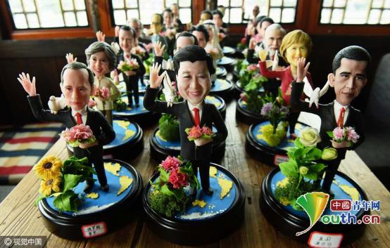 G20 premium gifts
